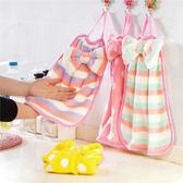 蝴蝶結掛式珊瑚絨擦手巾 毛巾 洗手必備 廚房清潔【櫻桃飾品】【21844】