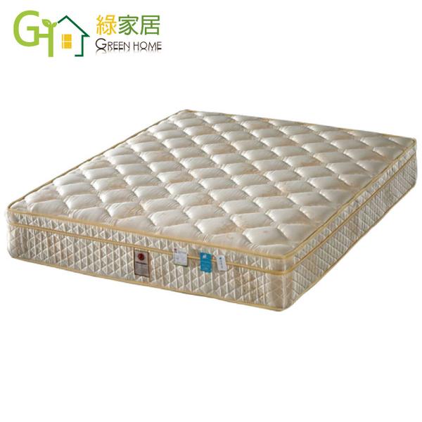 【綠家居】法克 鱷魚紋5尺皮革雙人三件式床台組合(床片+床底+艾柏 天絲抗菌纖維獨立筒床墊)