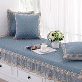 歐式飄窗墊窗臺墊定做臥室陽臺墊坐墊榻榻米墊子可機洗飄窗毯裝飾 小巨蛋之家