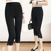 黑色打底褲女外穿薄款夏季緊身新款蕾絲七分彈力小腳鉛筆顯瘦 sxx450 【衣好月圓】