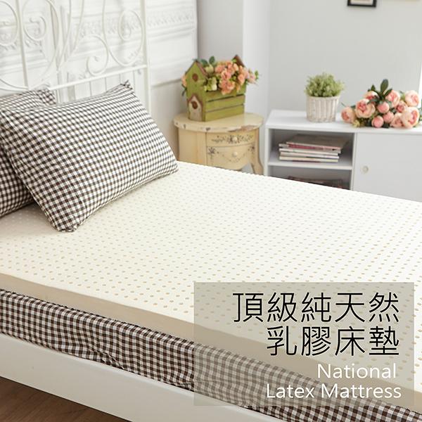 BELLE VIE 頂級純天然乳膠床墊-標準雙人 (附乳膠墊套)