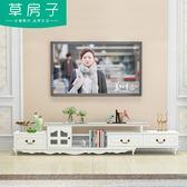 電視櫃簡約小戶型茶幾組合客廳伸縮歐式鋼化玻璃電視機櫃地櫃