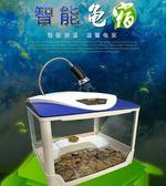 烏龜缸 智慧烏龜缸水陸缸帶曬台智慧彩色數顯水龜缸龜箱龜盆玻璃巴西龜缸 igo 歐萊爾藝術館