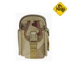 MAGFORCE M2腰包 #0308 (迷彩、三沙) / 城市綠洲 (馬蓋先、軍規級、模組化、台灣製造)