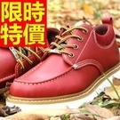 氣墊鞋-好搭抗震商務皮革男休閒鞋55f3...