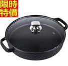 鑄鐵鍋-炒菜煎煎炒炸多功能加厚無塗層不沾...
