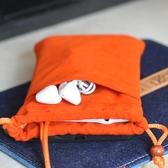 手機袋掛脖充電寶束口袋行動電源保護套數碼收納包絨布袋老年人包 格蘭小舖