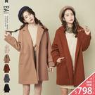 外套 紮實微厚款毛呢料排釦翻領大衣-BAi白媽媽【161284】