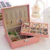 帶鎖雙層首飾盒公主歐式韓國木質飾品耳環首飾簡約耳釘戒指收納盒【快速出貨八折優惠】