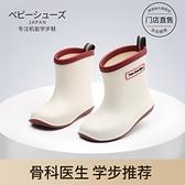寶寶雨鞋女小童防滑兒童輕便日本防水小孩雨靴男童膠鞋嬰幼兒水鞋 初色家居館