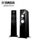 【仕洋音響】YAMAHA 山葉 NS-F700 落地主喇叭 『公司貨保固+免運』