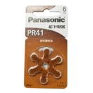 【GN233】Panasonic 助聽器電池 PR41 (312)『6入』國際牌電池★EZGO商城★