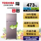 歡迎來電洽詢《長宏》TOSHIBA東芝 473L 1級變頻2門電冰箱【 GR-A52TBZ(N)/GR-A52TBZ】