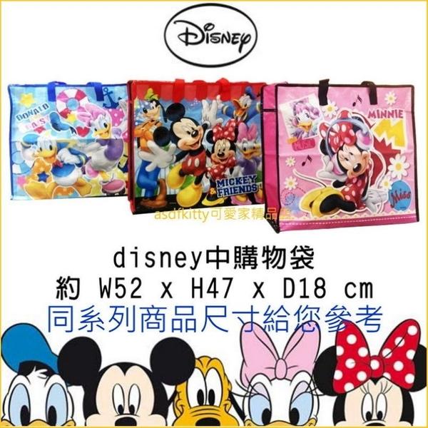迪士尼唐老鴨 黛西購物袋-中/收納袋/輕量肩背包-幼兒園午睡棉被睡袋-日本正版商品