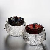 糖果盒錘紋玻璃透明茶葉罐普洱茶倉糖果花茶儲物罐茶道配件 港仔會社