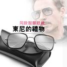 東尼 禮物 鋼鐵人 同款 東尼 復仇者聯盟 同款 道具 墨鏡 捍衛戰士 防曬 cosplay 太陽眼鏡