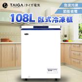 【日本 TAIGA】家用型108L臥式冷凍櫃(白色)