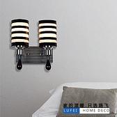 雙頭壁燈 亞克力雕花燈罩