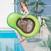 浮床充氣網床大人浮毯游泳戲水玩水上沙發具可折疊躺椅浮椅浮排游 極簡雜貨