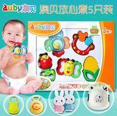 嬰兒牙膠手搖鈴寶寶3-6-12個月幼兒益智奧貝玩具新生兒0-1歲【完美生活館】