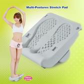 拉麗神多功能健身拉筋板-升級版-HO108(贈手指按摩器)平衡板 易筋板 足筋板 瑜珈背足伸展器