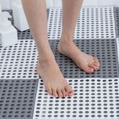 防滑墊 衛生間防滑墊浴室淋浴房洗澡塑料腳墊衛浴家用廁所防水拼接地墊 歌莉婭