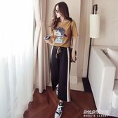 新款韓版運動服套女圓領休閒短袖顯瘦時尚兩件套  朵拉朵衣櫥