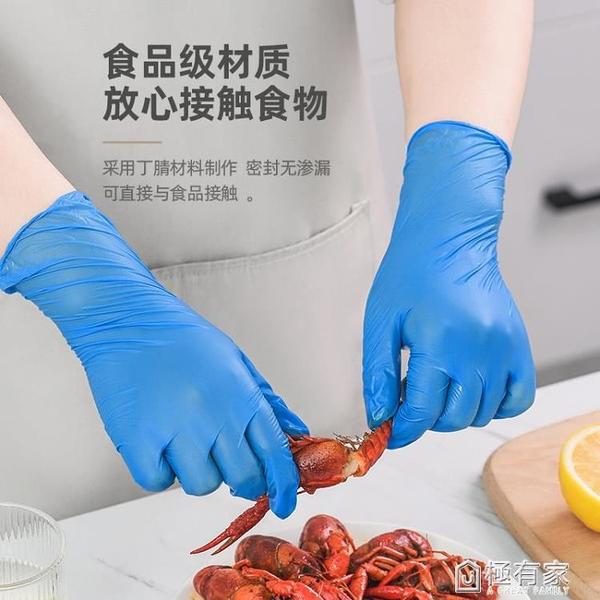 一次性乳膠手套丁腈pvc食品級專用耐磨加厚橡膠丁晴 秋季新品