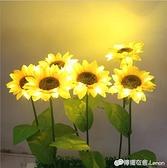 LED太陽能燈戶外向日葵太陽花庭院景觀小區花園插地燈防水草坪燈 雙十二全館免運