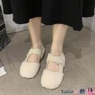 熱賣魔術貼鞋 羊羔毛毛鞋女冬外穿2021秋冬季新款魔術貼平底加絨棉鞋網紅豆豆鞋 coco