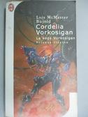 【書寶二手書T5/原文小說_IAB】Cordelia Vorkosigan La saga Vorkosigan_Loi