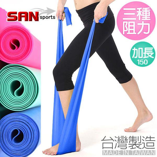 台製彈力帶加長150CM(三種厚度)芭蕾拉筋帶Pilates伸展帶.彈力繩拉力繩.運動健身器材推薦哪裡買
