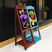 立式廣告黑板 商用廣告牌 店鋪門頭小黑板 門口手寫板 立式寫字板 zh4537【優品良鋪】