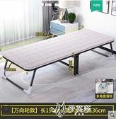 折疊床單人午休家用辦公室午睡便攜簡易成人硬板木板床陪護YYS 【快速出貨】