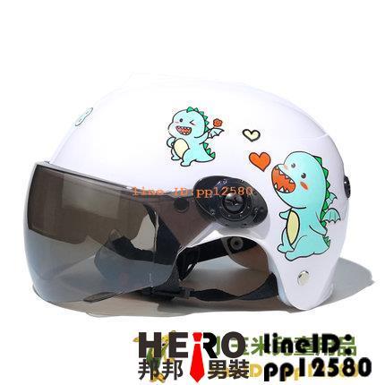 兒童機車單車安全帽頭盔車頭盔安全帽女士夏季男孩半盔四季通用防曬可愛