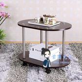 茶水架 迷你小茶几時尚茶桌簡約現代茶水架帶輪行動小茶車創意沙發邊角几T 2色