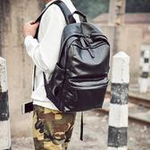 後背包 書包男韓版雙肩包學生書包男背包旅行包【非凡上品】j601