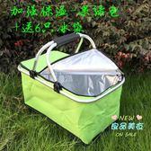 野餐籃子 戶外野餐籃子保溫超市摺髮帶蓋納物籃外賣箱送餐箱防水大號手提籃T 9色
