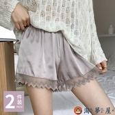 安全褲女可外穿防走光寬松蕾絲薄款打底褲短褲大碼【淘夢屋】