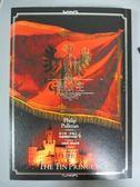 【書寶二手書T1/翻譯小說_NGR】英倫懸疑四部曲(4)錫公主_菲力普.普曼