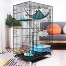 寵物籠 貓籠折疊鐵絲貓籠子加粗加密貓別墅雙層三層貓舍貓窩寵物籠具