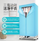 乾衣機 家用靜音省電雙層小型迷你多功能暖風烘衣速干烘干機 Ic992【Pink中大尺碼】tw