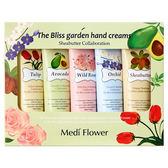 韓國 Medi Flower 秘密花園護手霜禮盒(50gx5入)【小三美日】