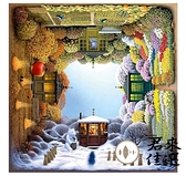 四季花園拼圖1000片玩具兒童益智成人減壓拼圖【君來佳選】