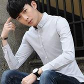 韓版休閒學生襯衣 男士長袖修身襯衫【非凡上品】cx296
