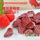 *嚴選新鮮天然水果,產製過程中除了糖之外,不添加糖精、防腐劑等添加物,果肉柔軟香Q