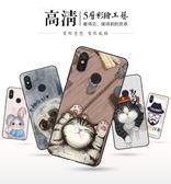 小米8 手機殼 高清 彩繪 卡通 保護套 可愛 傲嬌 貓咪 保護殼 全包 防摔 軟殼
