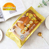 Sunrise Day 頂級印度拉茶 (25gx12包) 300g 奶茶 拉茶 印度拉茶 沖泡飲品