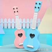 兒童音樂小吉他可彈奏尤克里里初學者仿真樂器琴男女寶寶玩具女孩 交換禮物