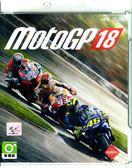 【玩樂小熊】現貨中 XBOXONE 遊戲 世界摩托車錦標賽 18 MOTO GP 2018 英文版